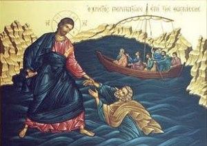 scoaterea-din-mare-a-Sfantului-Petru